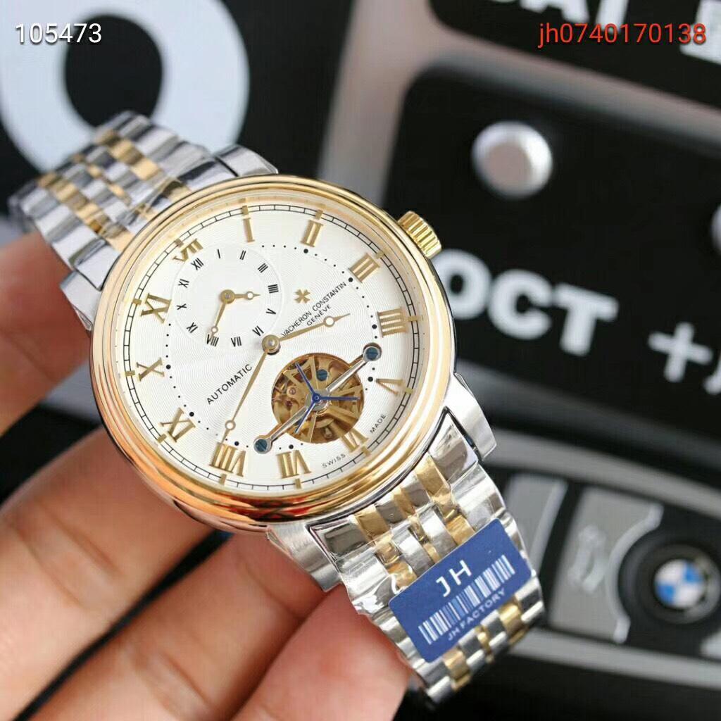 đồng hồ nam vacheron constantin replica